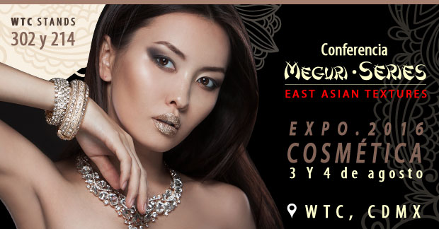Expo Cosmética 2016